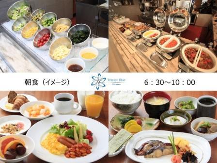 ◆朝食付き◆目覚めすっきり!ビュッフェでお腹いっぱいモーニングプラン!!