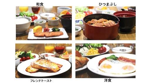 ◇◆4種から選べるメインメニュー&ハーフビュッフェの朝食付プラン◆◇