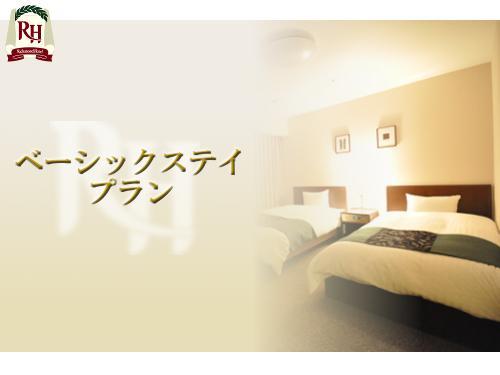 宇都宮での宿泊に♪カップル・一人旅にも最適シンプル素泊りプラン