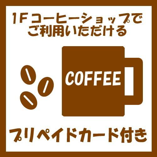 1階コーヒーショップで朝食を・・・