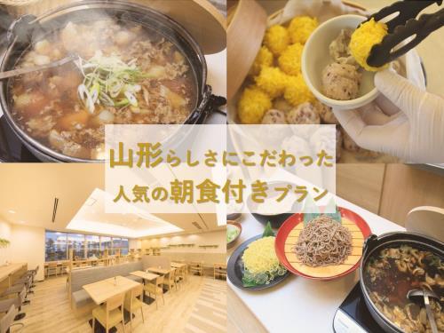 【朝食付き】山形の郷土料理をキャフェテリアスタイルで☆人気の和洋朝食☆