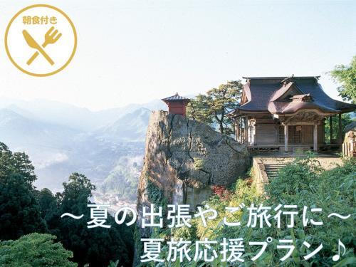 【夏旅 朝食付】室数限定!夏旅応援プラン
