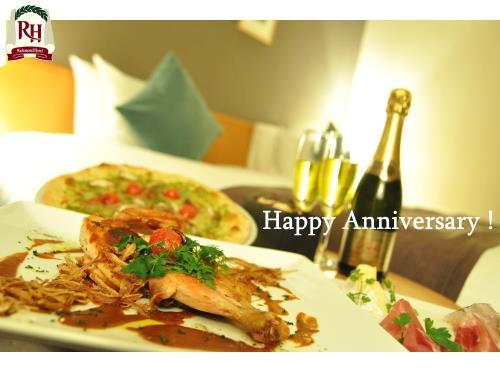 【Anniversary】おふたりの大切な記念日に~ルームサービスディナー&和洋バイキング朝食付~