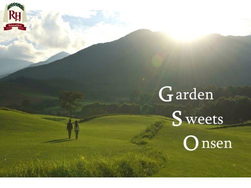 【期間限定】夏の十勝を遊ぼう!とかちGSOチケット付きプラン~和洋バイキング朝食付き~