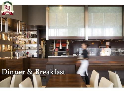【2食付】ルームサービスOK!豚丼、パスタ、ピザ等から選べる夕食&十勝の朝ごはん-夕・朝食付-