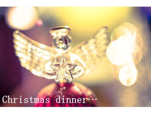【クリスマス限定】☆シェフ特製のXmasディナー付プラン☆朝食付【20時30分開始】