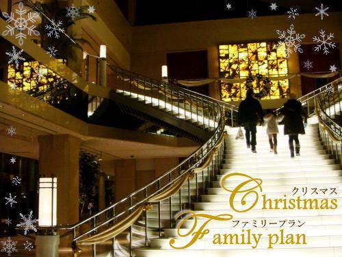 【家族みんなで集まろう♪】クリスマスファミリープラン~朝食無料~