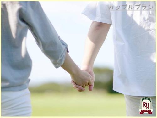 【カップルプラン】映画見放題+最大24時間ステイのカップルプラン♪