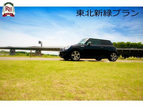 【東北春旅プラン】秋田の春・新緑の旅!駐車場無料・朝食付き!