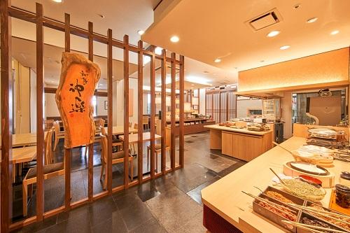 【改装記念!】【日付・室数限定】お得な朝食半額プラン