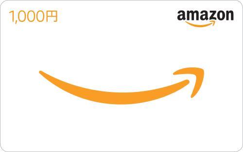 【Amazonギフト券】1000円分付プラン♪ ~朝食なし~