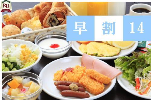 【得々早割14朝食付きプラン♪】
