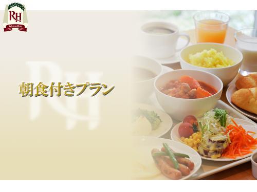 【和洋選べるバイキング♪】朝食付きプラン