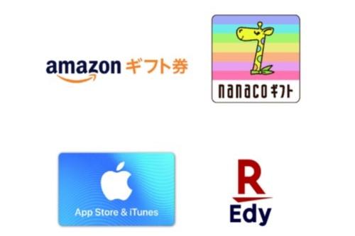 出張応援!お好きなギフトが選べる「選べるe-GIFT」3,000円分付きプラン【素泊り】
