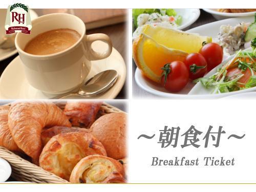 【人気プラン】和洋バイキング朝食付き☆瀬戸内炊き込みご飯「鯛めし、蛸めし、穴子めし」を日替わりでご用意