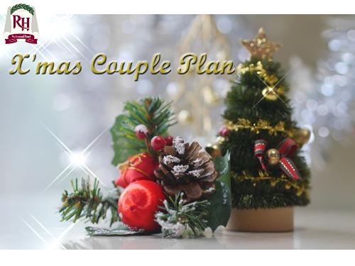 【スカイツリー側確約!】お部屋で乾杯♪クリスマスカップルプラン~フルーツケーキ付き~【朝食付】