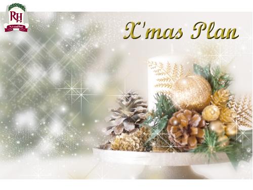 【季節限定ギフトつき♪】クリスマスプラン~朝食付き~