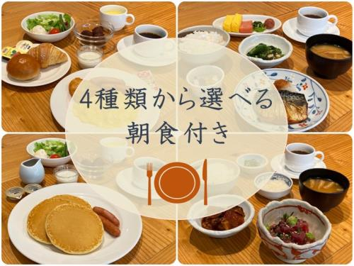 【浅草を味わう♪】4種類から選べる新・朝定食プラン※GoTo対象外
