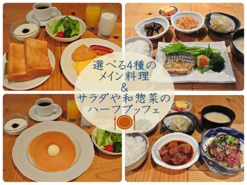 【室数限定】朝食半額プラン!1500円→750円 ハーフブッフェ朝食付き