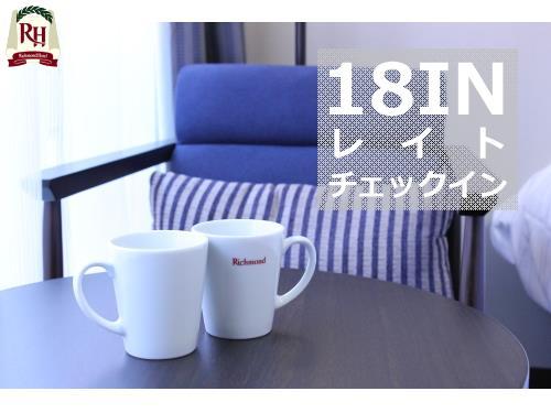 【Short stay】18時以降チェックインでお得!-和洋バイキング朝食付き-