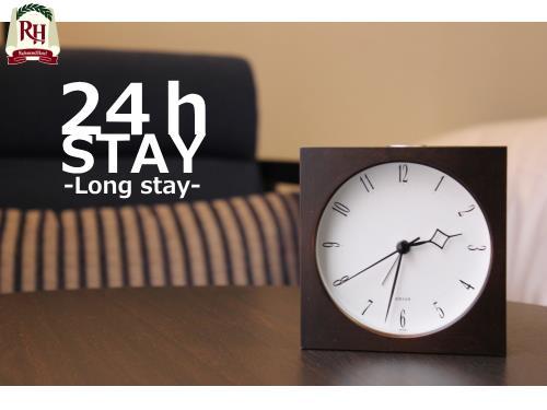 【Long stay】14時⇒翌14時迄!最大24時間ステイ-和洋バイキング朝食付き-