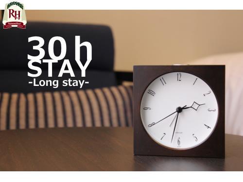 【Long stay】14時⇒翌20時迄!最大30時間ステイ-和洋バイキング朝食付き-