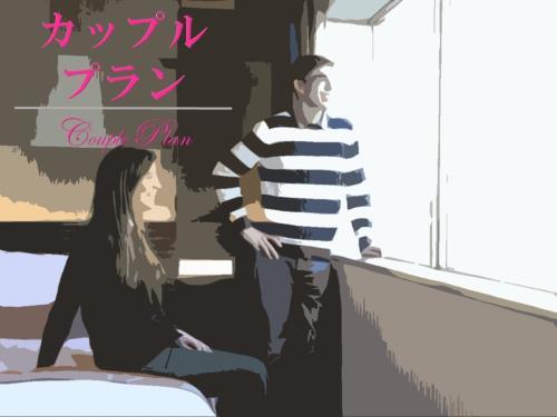 【カップルプラン】ご夫婦・女子旅でのご宿泊にも!ミキモトスキンケアセット&バスペタル付き【朝食付き】