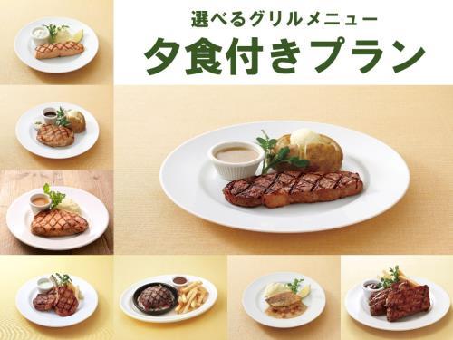 【朝夕2食付き】シズラーでの朝食とメインが選べる夕食付きプラン
