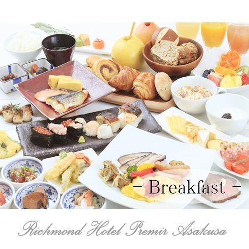 【室数限定】 自慢の朝食☆1000円割引特別プラン!!