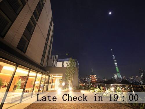 【室数限定】ショートステイプラン☆19時チェックイン ・10時チェックアウトでお得♪