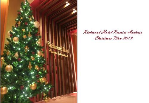 【クリスマス限定】チョコレートオレンジケーキとJILLスチュアート付、チェックアウト昼12時まで