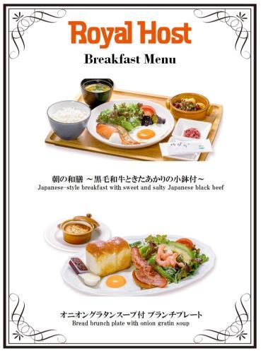 【早割7】 7日前の予約でお得に泊まろう!人気の定食朝食付き!(GOTO対象外)